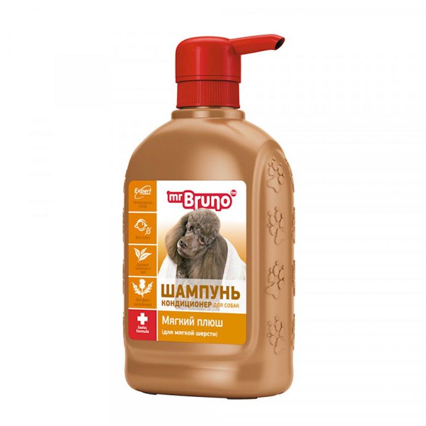 """Şampun-kondisioner Mr.Bruno """"Мягкий плюш"""" yumşaq xəzli itlər üçün, 350 ml"""
