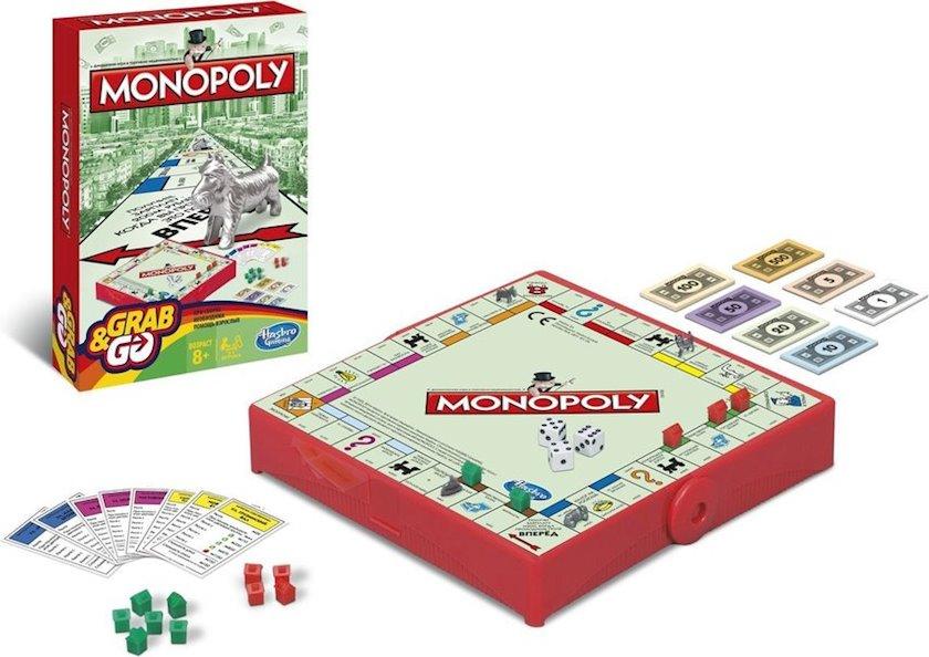 Masaüstü oyun Hasbro Gaming Səyahət monopoliyası