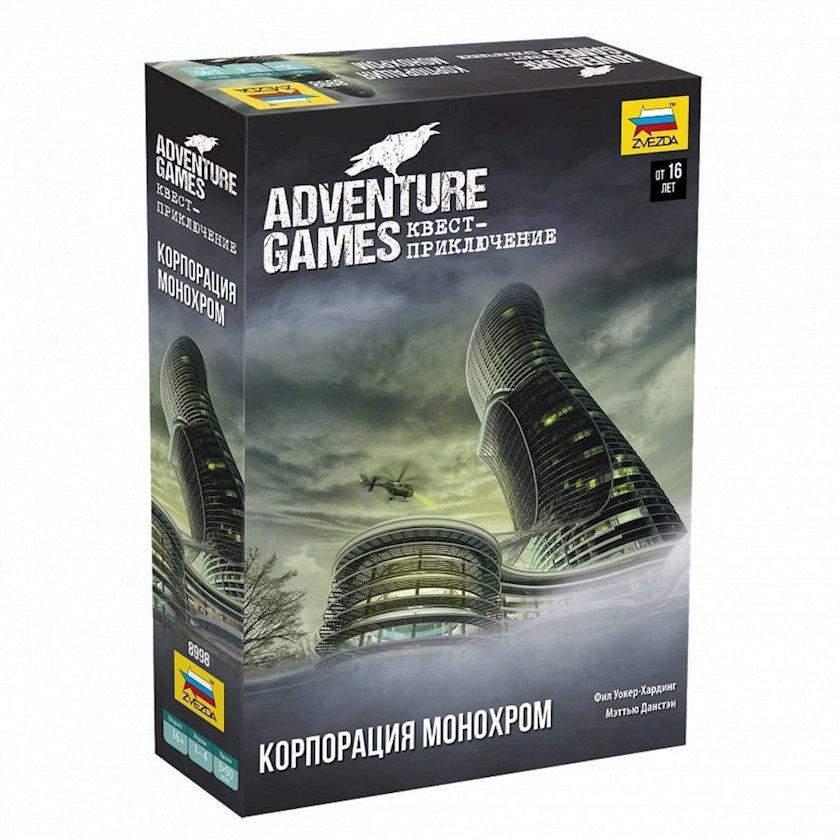Stolüstü oyun Zvezda Adventure Games. Корпорация Монохром