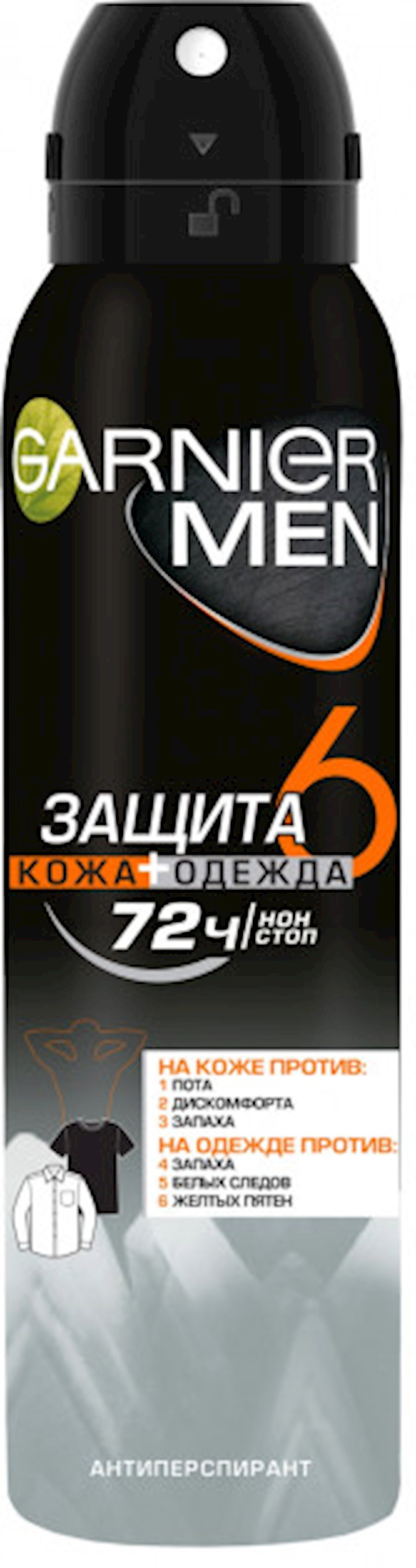 Antiperspirant Garnier Men Mineral Müdafiə 6, 150 ml