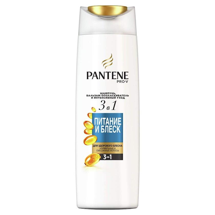 Şampun Pantene qidalandırma və parıltı 250 ml