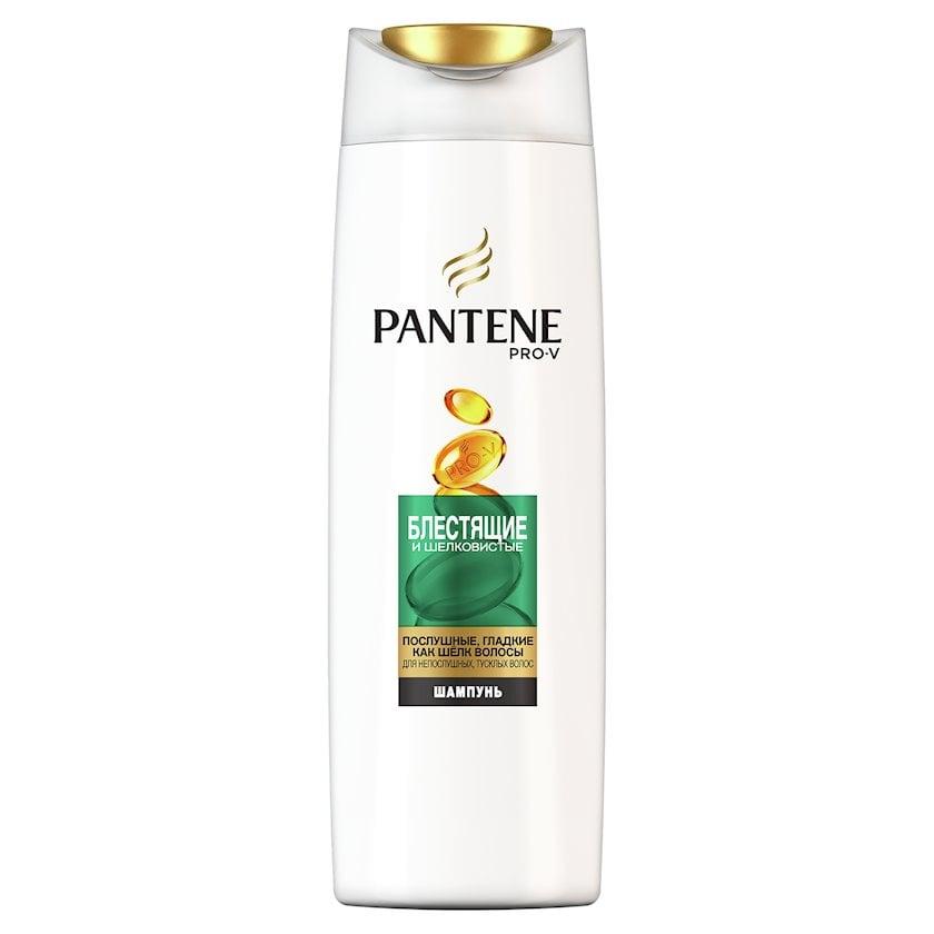 Şampun Pantene Pro-V Smooth&Sleek 250 ml