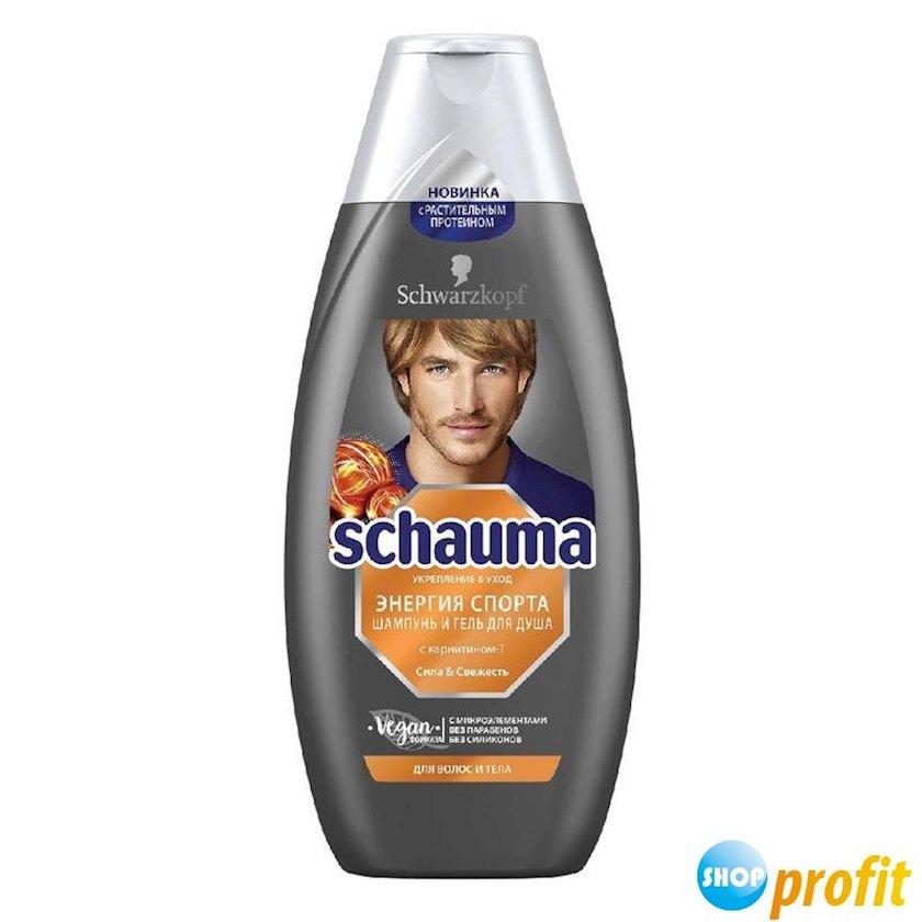 Kişi üçün şampun Schauma  İdman  saç və bədən üçün