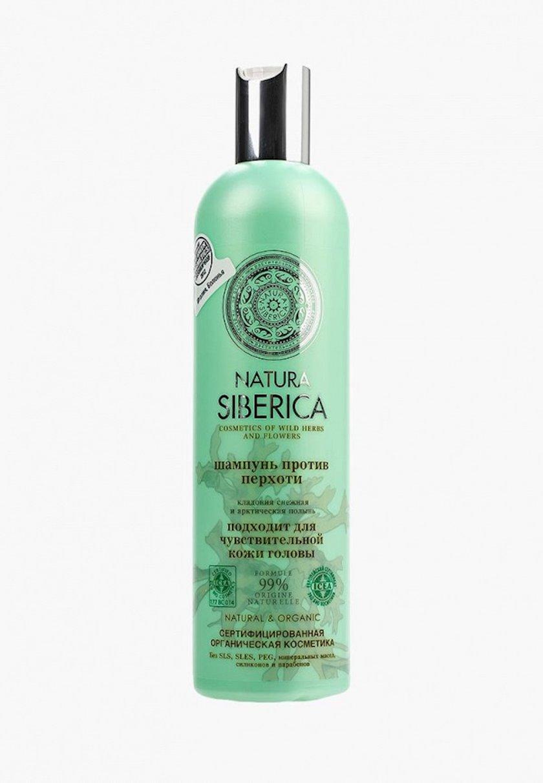Kəpəyə qarşı şampun  Natura Siberica 400 ml