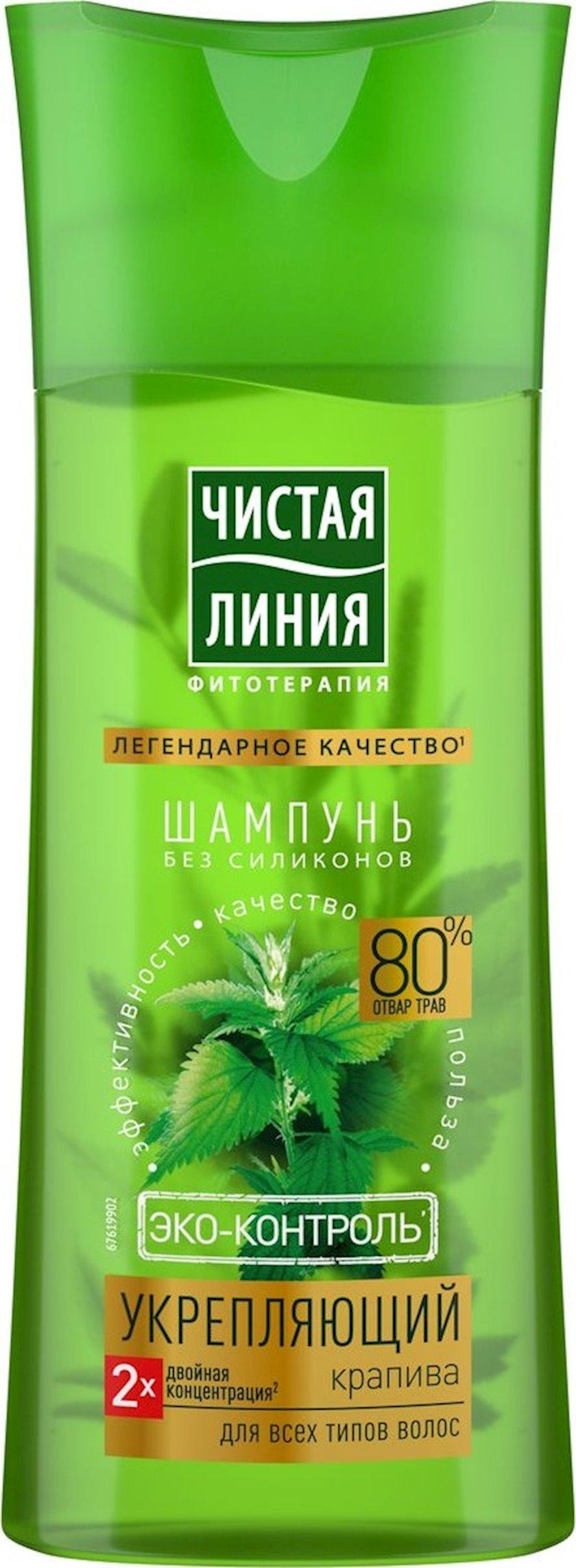 Möhkəmləndirici şampun  Чистая линия bütün tip saçlar üçün, müalicəvi otların həlimi əsasında, Gicitkən