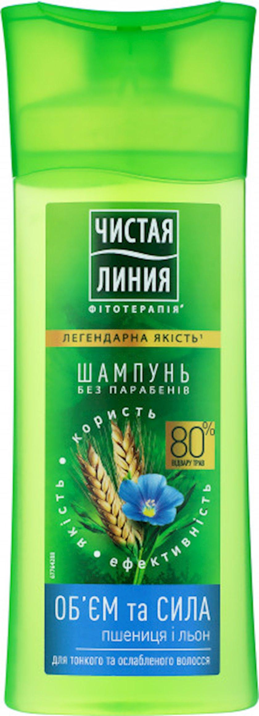 Şampun Чистая Линия nazik və cansız saçlar üçün, buğda ilə, 250 ml