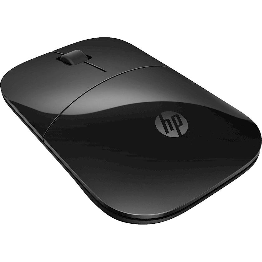 Sıçan HP Z3700 V0L79AA