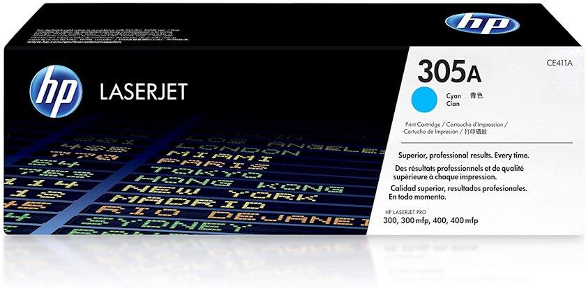 Kartric HP 305A CE411A Mavi