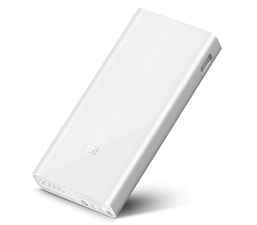 Xarici batareya Xiaomi Mi Power Bank 2C 20000