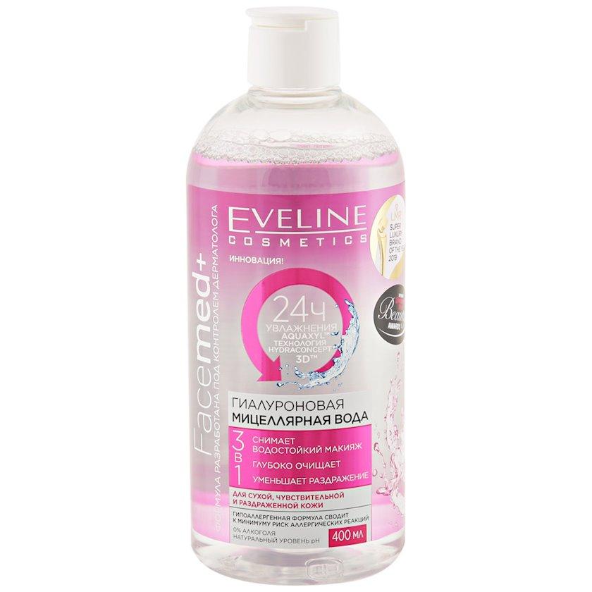 Hialuronlu misellyar su Eveline Cosmetics Facemed+