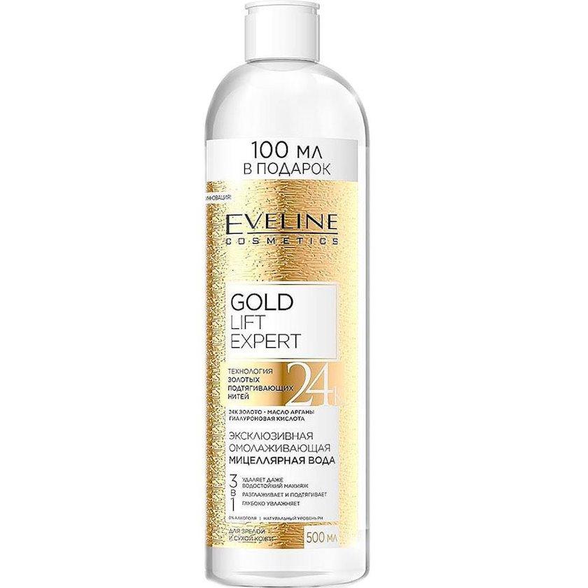 Misellyar su Eveline Cosmetics Gold Lift Expert Xüsusi cavanlaşdırıcı