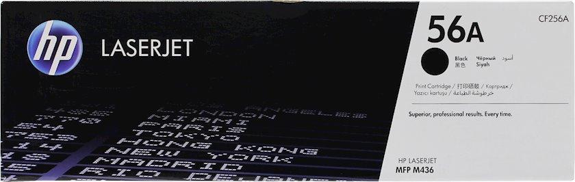 Kartric HP 56A Black Original LaserJet Toner Cartridge CF256A