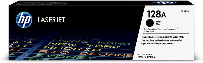 Kartric HP 128A CE320A Qara
