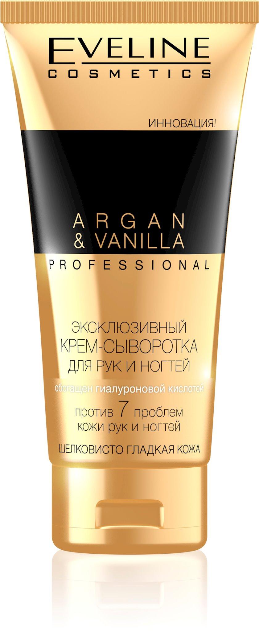 Əl və dırnaqlar üçün krem -zərdab Eveline Cosmetics Spa Professional Argan&Vanilla 100 ml