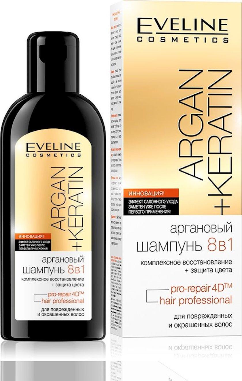 """Zədələnmiş və rənglənmiş saçlar üçün 8in1 Eveline Cosmetics """"Argan + Keratin"""" Argan şampunu"""