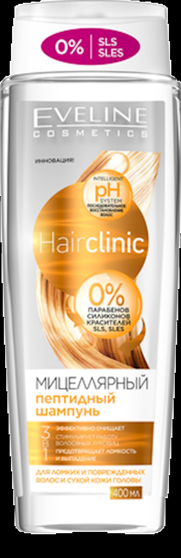 Misellar peptid şampunu 3in1 Eveline Cosmetics Hair Clinic Shampoo 400 ml