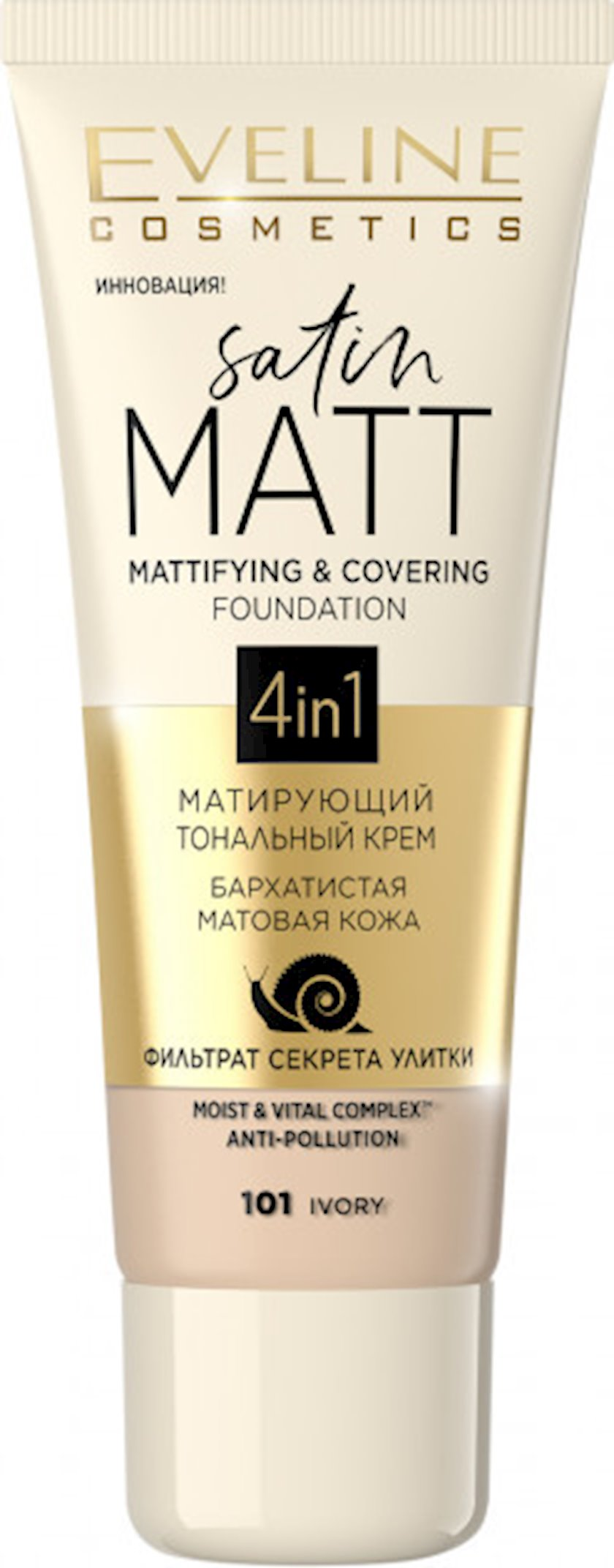 Matlaşdırıcı tonal krem Eveline Satin Matt 101 Ivory 30 ml