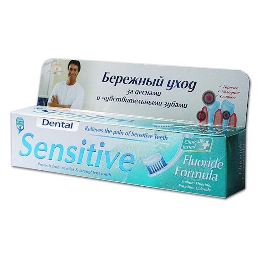 """Həssas dişlər üçün ağardıcı diş pastası Dental """"Sensitive Whitening Formula""""100 мл"""