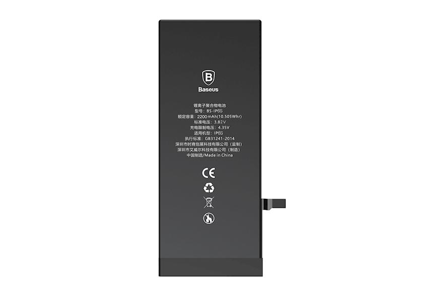 Akkumulyator Baseus High volume Phone Battery iphone 6S üçün  2200mAh