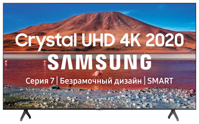 Televizor Samsung UE50TU7100UXRU