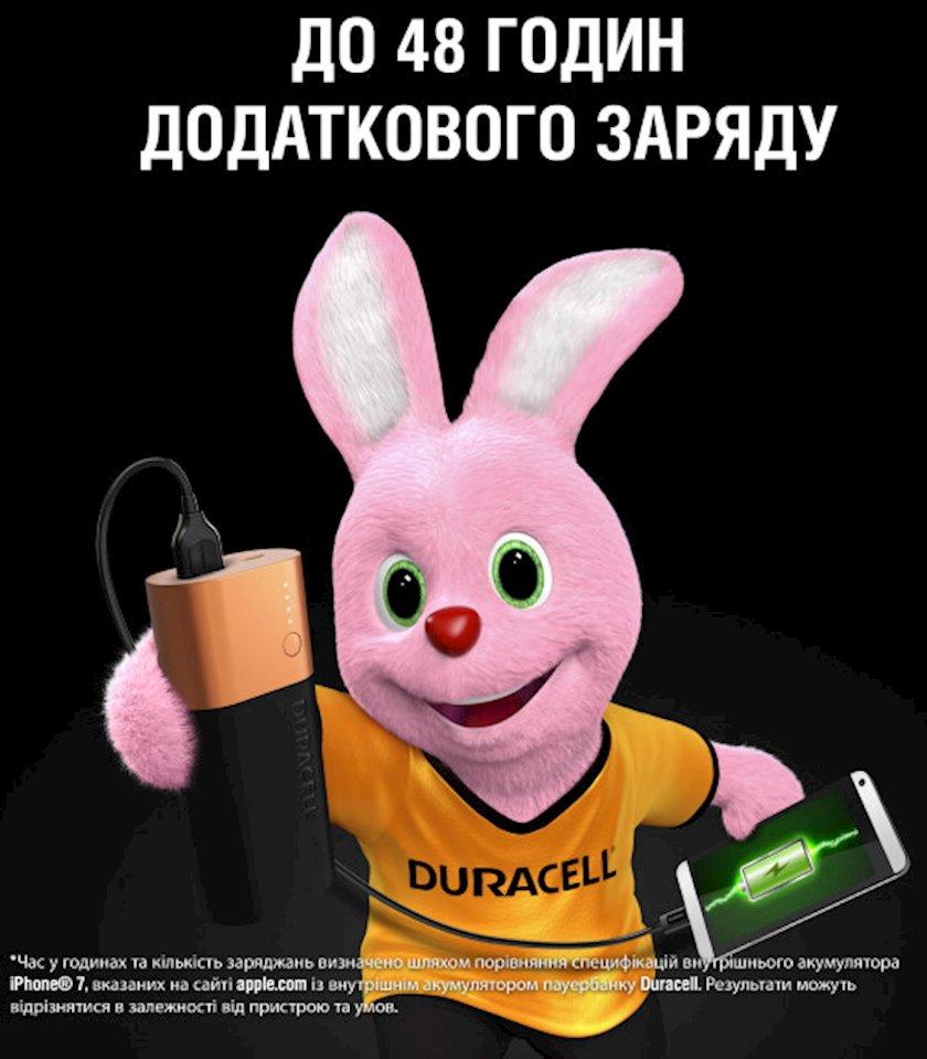 Power Bank Duracell 6700 mAs Mis-Qara