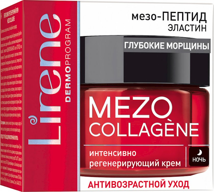 Gecə üz kremi Lirene Mezo Collagene