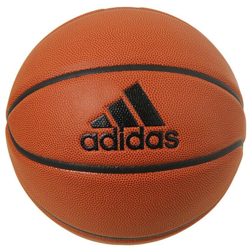 Basketbol topu Adidas Pro 2.0 Official Size 7 FS1496-1