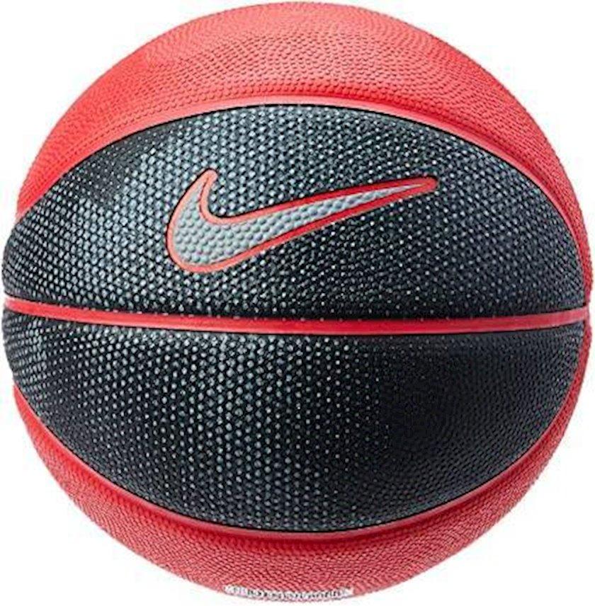 Basketbol topu Nike Skills Mini Basketball NKI0801903-1