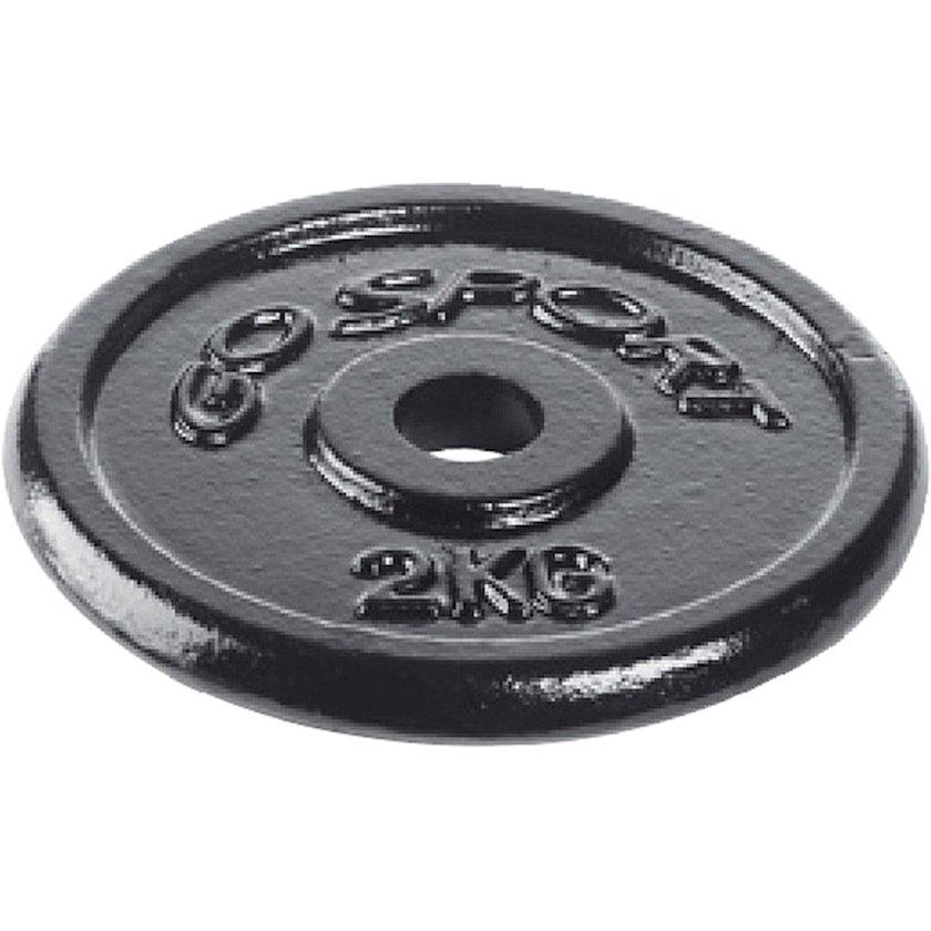 Disk Athlitech FONTE, 2kq, çuqun, dəliyin diametri 28mm