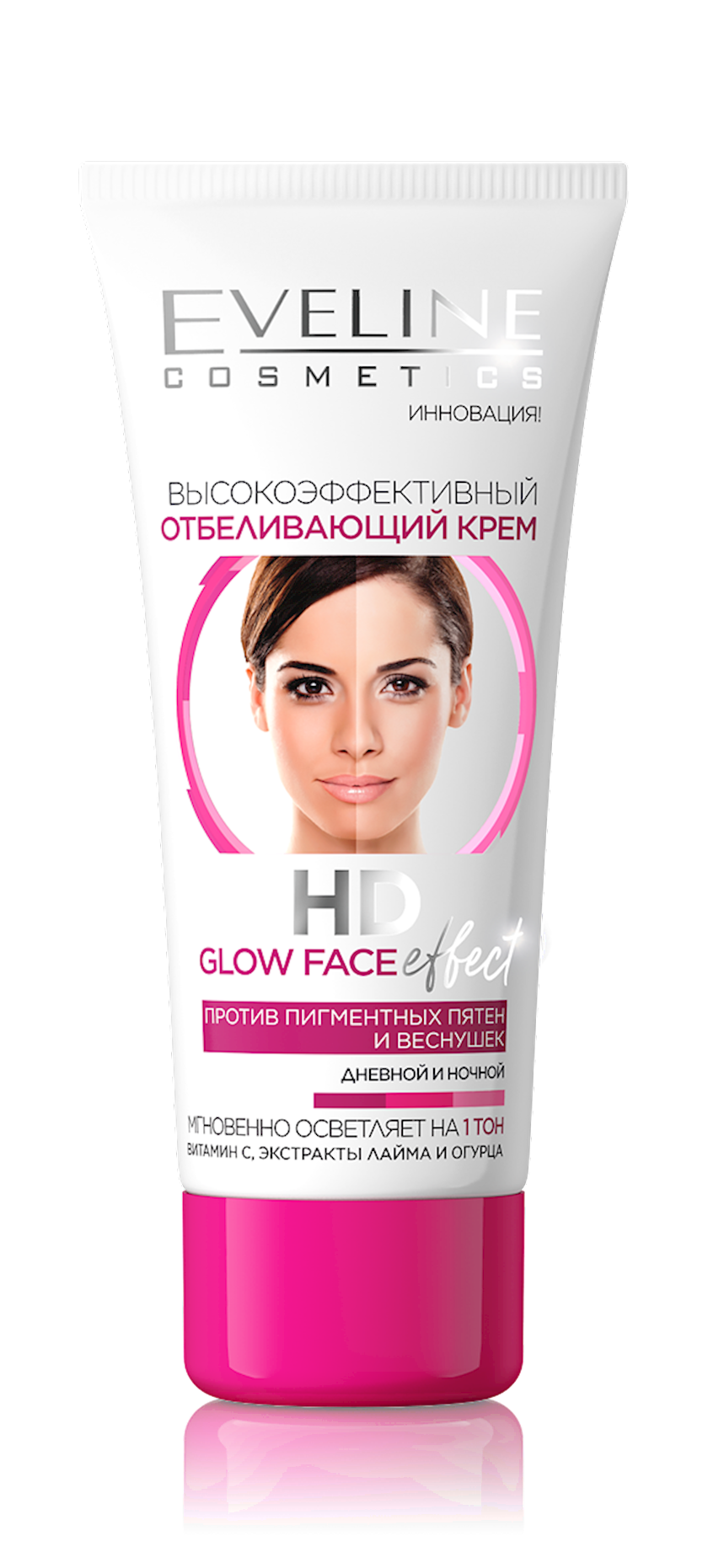 Yüksək təsirli ağardıcı krem Eveline HD Glow Face Effect 40 ml