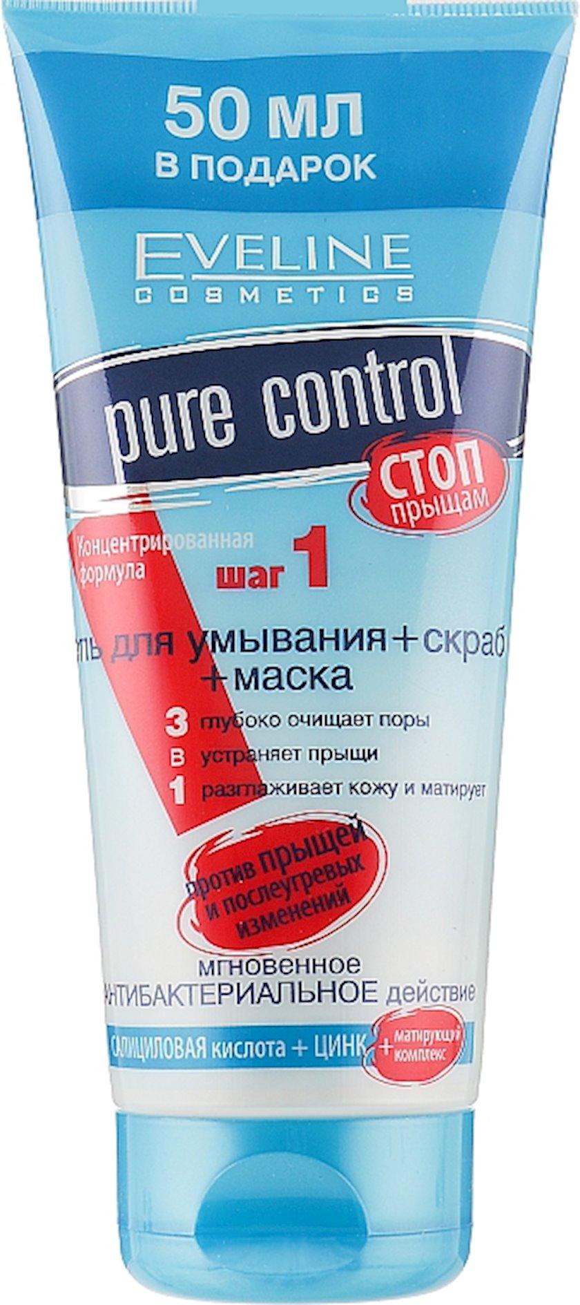 3-ü 1-də vasitə Eveline Pure Control Gel+Skrab+Maska 200 ml