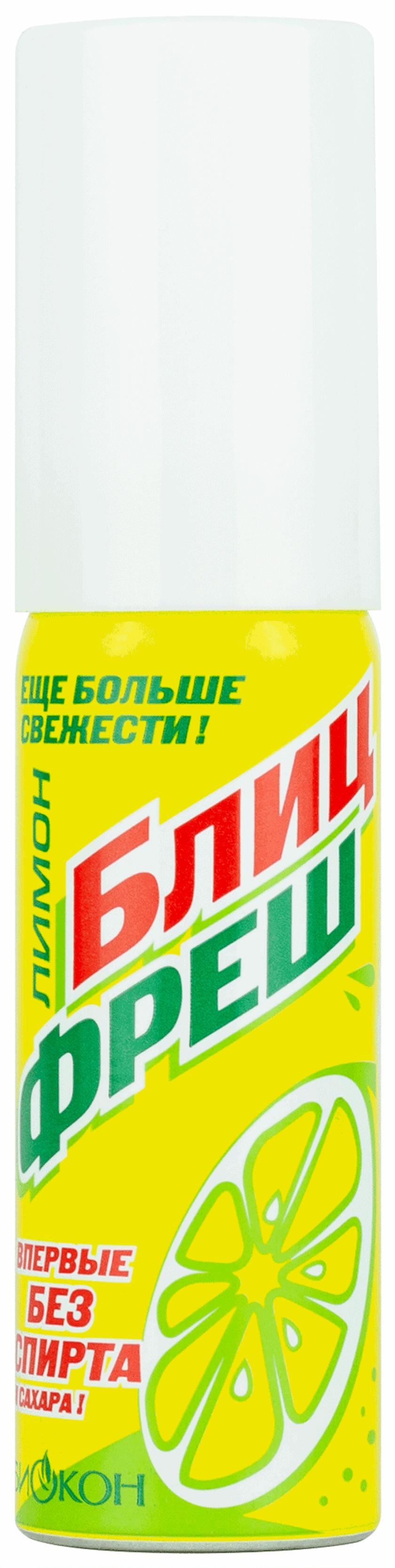 Ağız boşluğu təravətləndiricisi Биокон Blitz-Freş Limon 25 ml