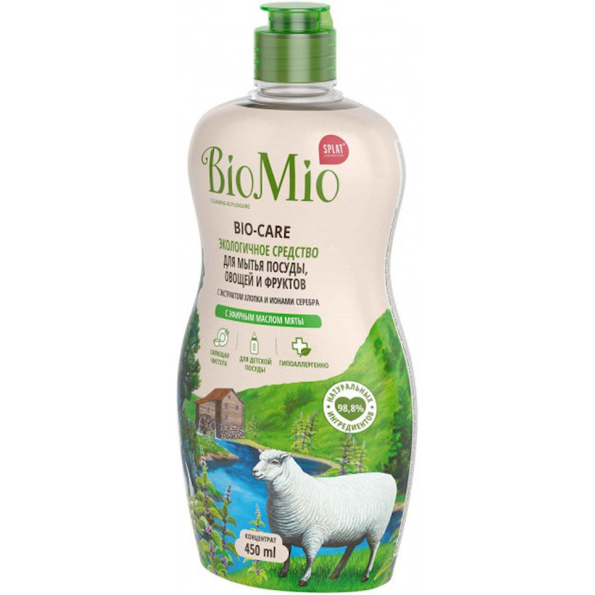 Eko-vasitə qab yumaq, tərəvəz və meyvələr üçün BioMio Bio-Care Nanə 450 ml