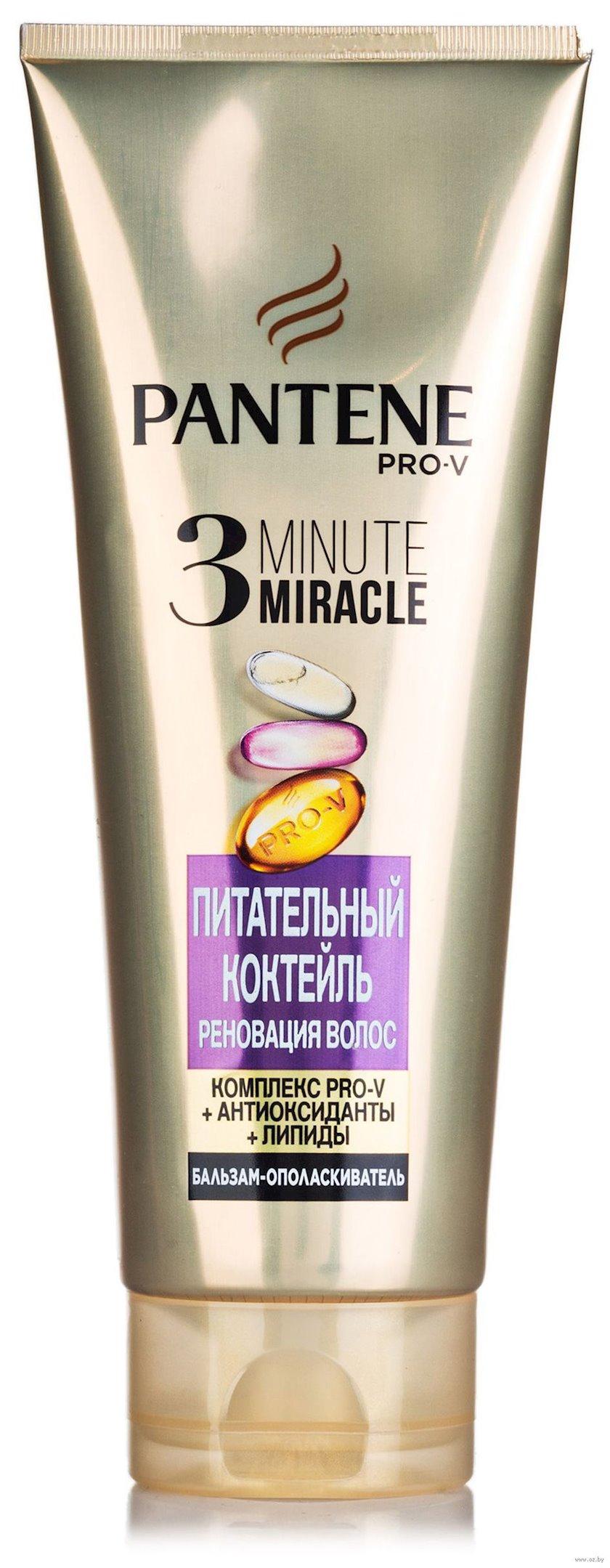 Balzam Pantene PRO-V 3 Minute Miracle Qidalandırıcı kokteyl 200 ml