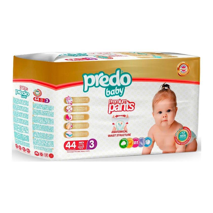 Uşaq bezi-tuman Predo Baby №3 4-9 kq 44 əd