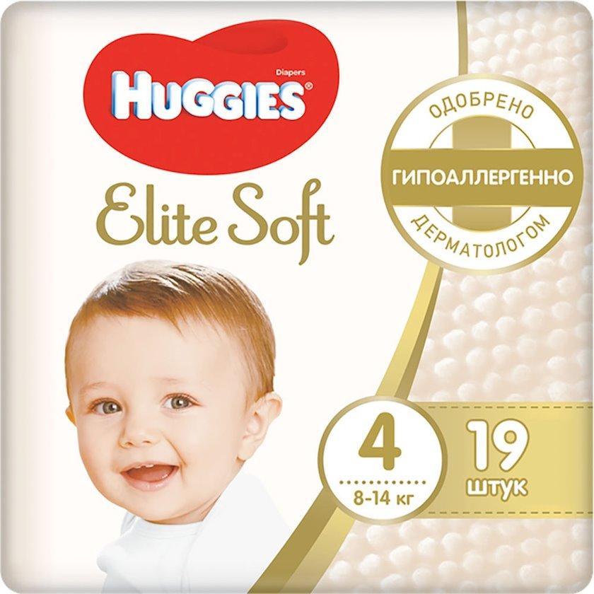 Uşaq bezi Huggies Elite Soft 4 Small 8-14 kq 19 əd
