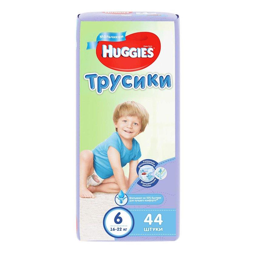 Oğlanlar üçün uşaq bezi-tuman Huggies Pants 6 16-22 kq 44 əd