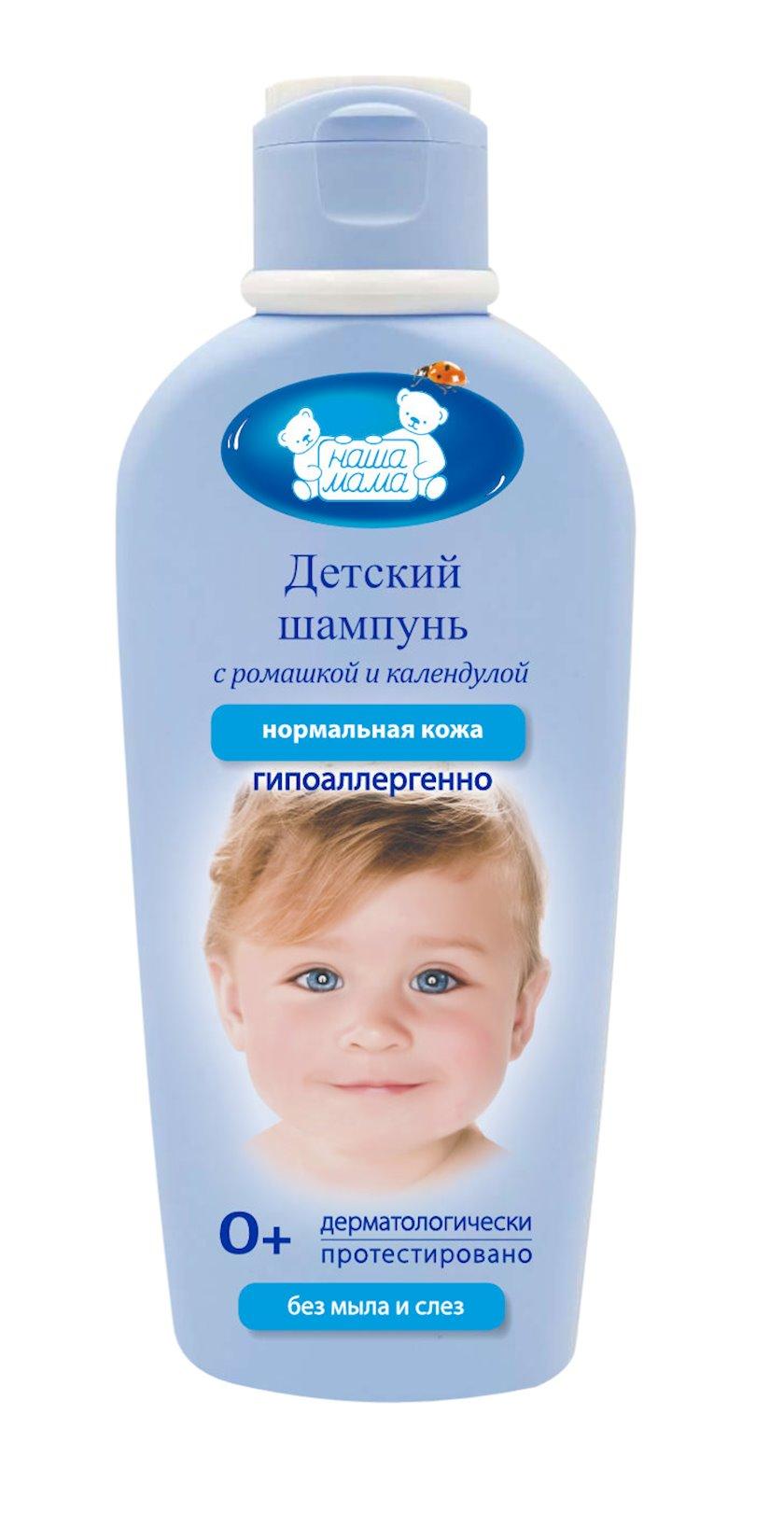 Uşaq şampunu Наша Мама 400 ml