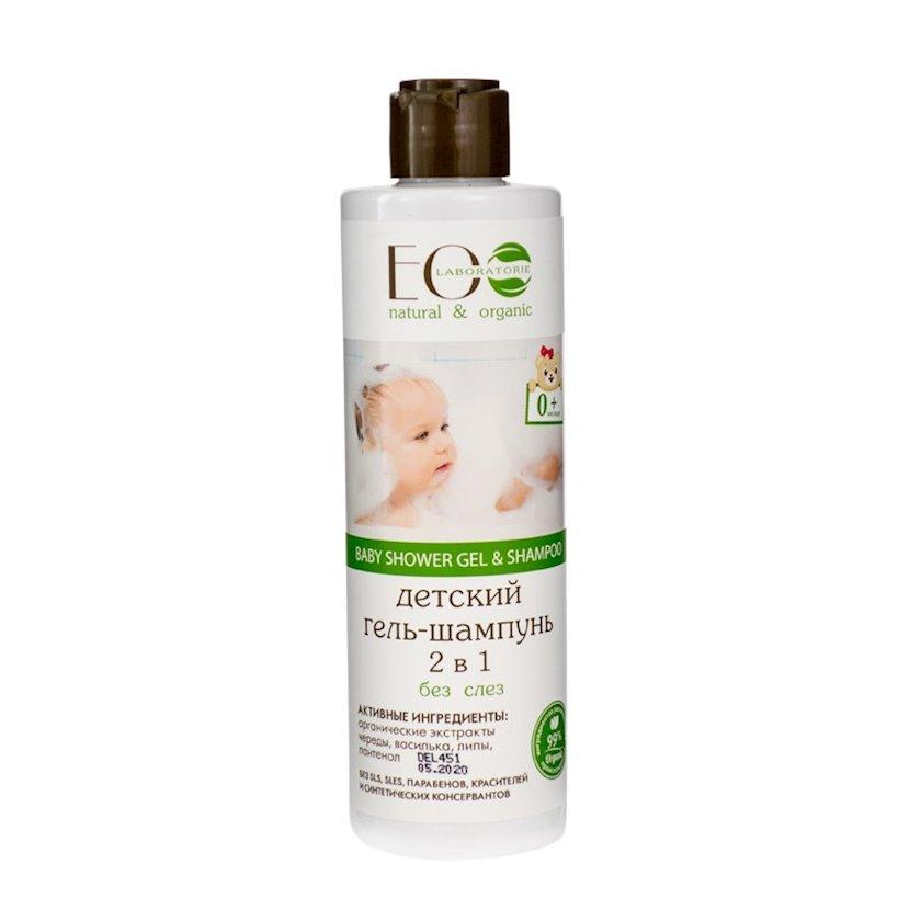 Uşaqlar üçün gel-şampun EO Laboratorie 2-i 1-də Göz yaşlarsız 250 ml