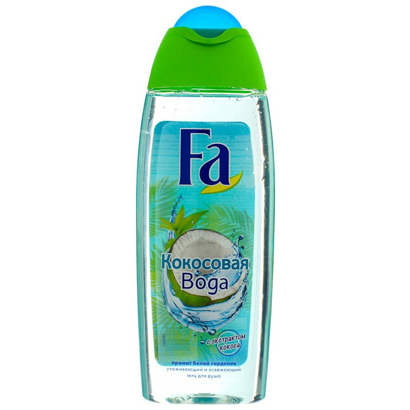 Gel duş üçün Fa Kokos suyu 250 ml