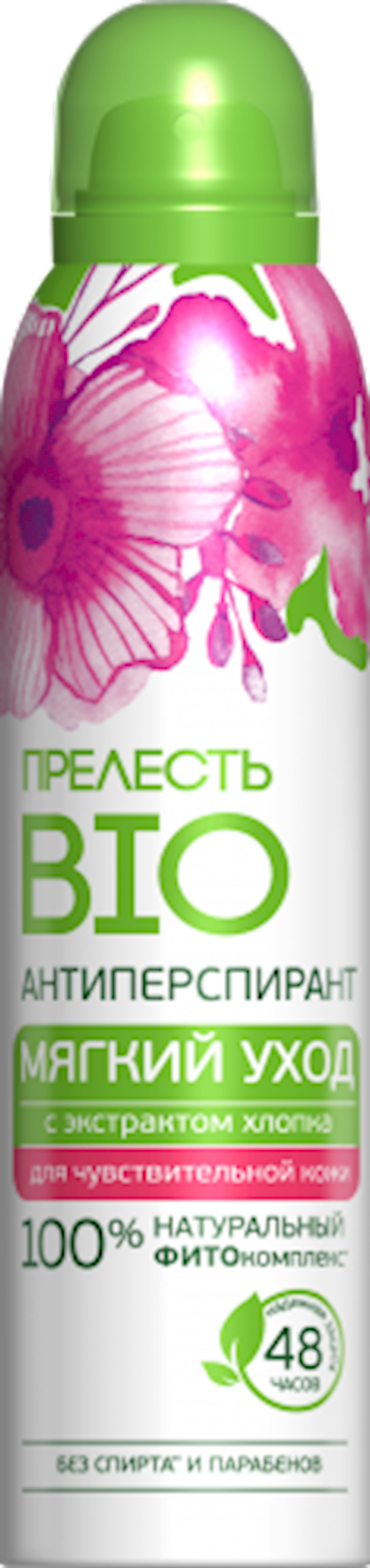 Antiperspirant Прелесть Bio Yumşaq baxım 160 ml