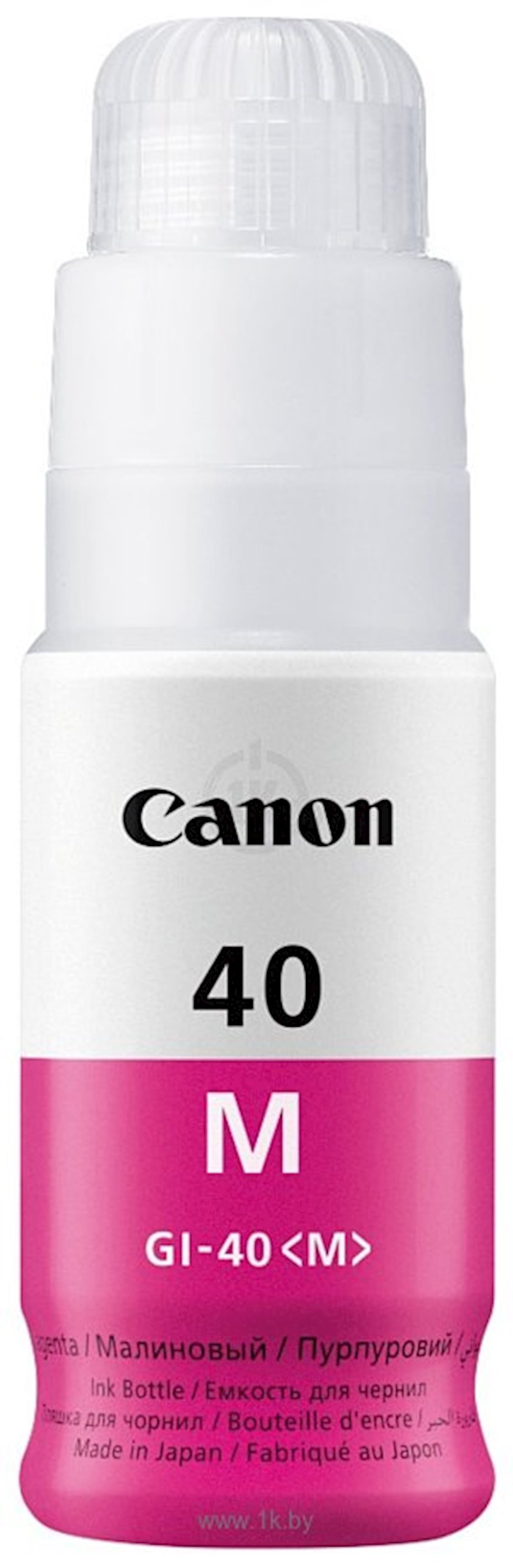 Toner-kartric Canon INK GI-40 M