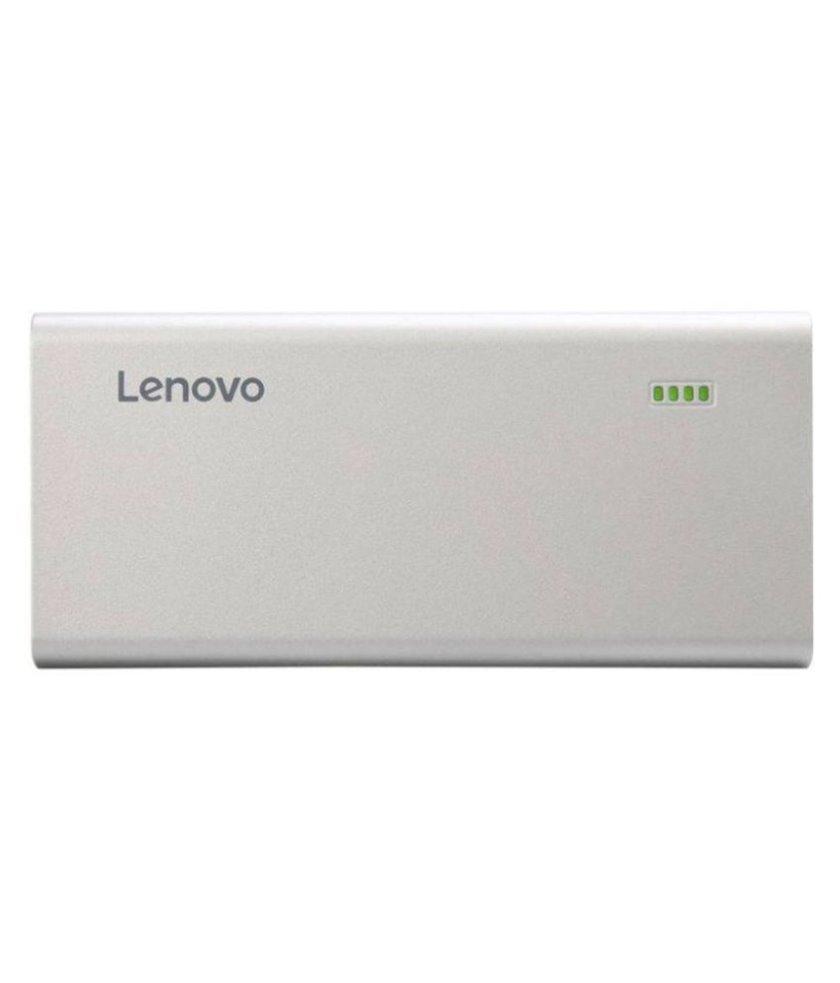 Xarici akkumulyator Lenovo PA10400 GXV0R48713 Silver