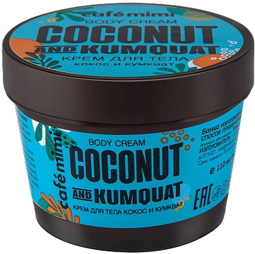 """Krem bədən üçün Cafemimi """"Kokos və kumquat"""", 110 ml"""