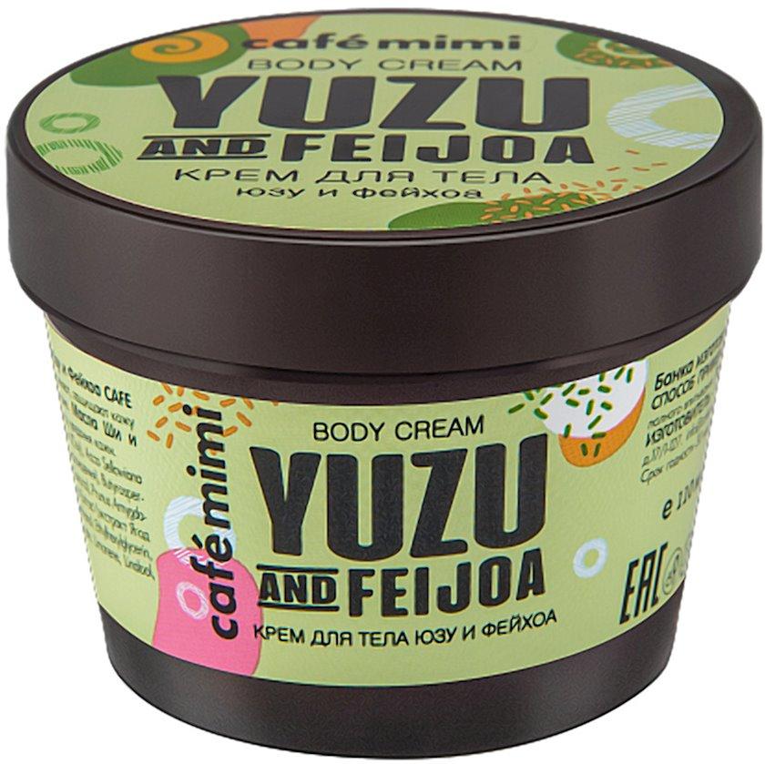 """Krem bədən üçün Cafemimi """"Yuzu və feyxoa"""" , 110 ml"""