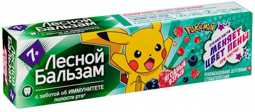 """Uşaqlar üçün diş pastası """"Лесной бальзам"""" 7 yaşdan 60 ml."""