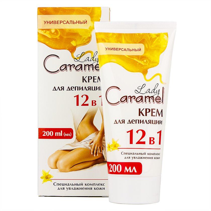Krem Caramel depilyasiya üçün 12-si 1-də, 200 ml