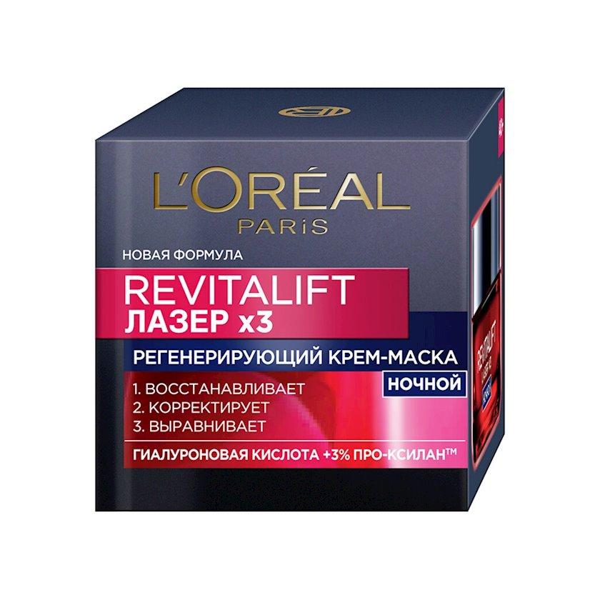 Gecə bərpaedici krem-maska L'Oreal Paris Revitalift Lazer X3 50 ml