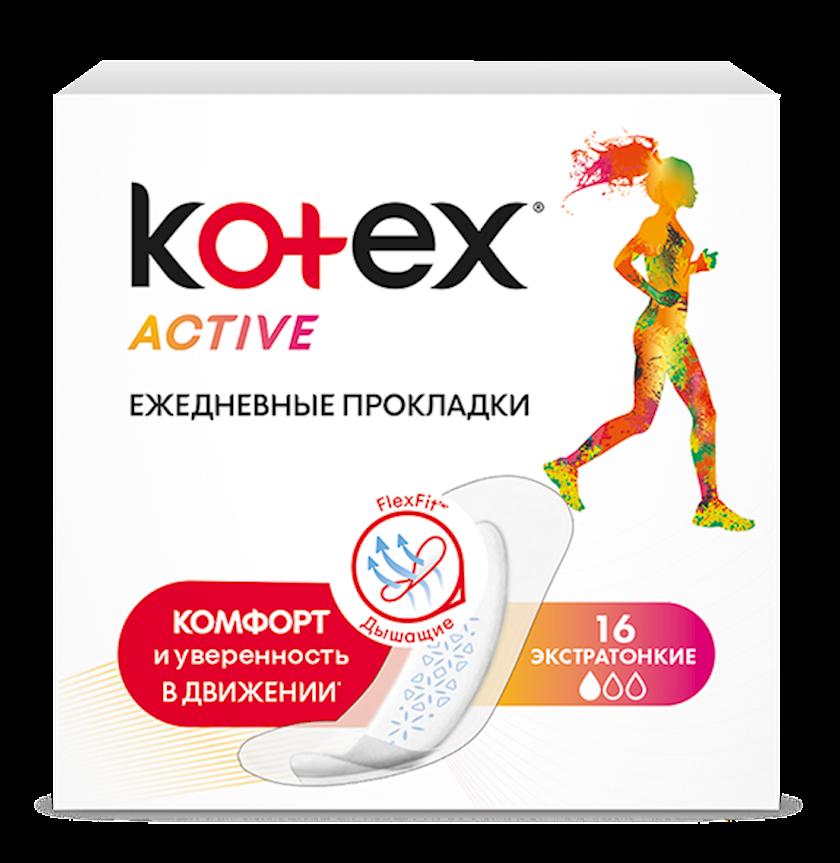 Gündəlik bezlər Kotex Active, 16əd.