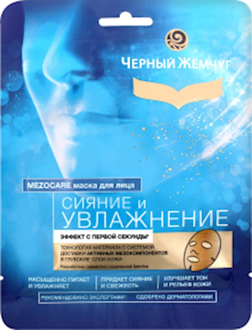 """Üz üçün parça maska """"Черный Жемчуг"""" Nəmləndirmə"""